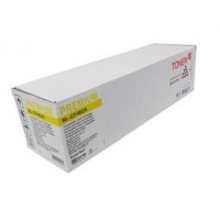 Compatible Icon HP 201X Yellow Toner Cartridge (CF402X)